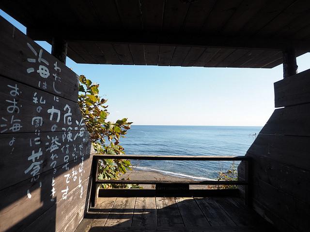心のリゾート 海の別邸「ふる川」