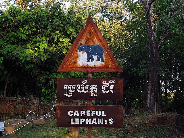 カンボジア標識