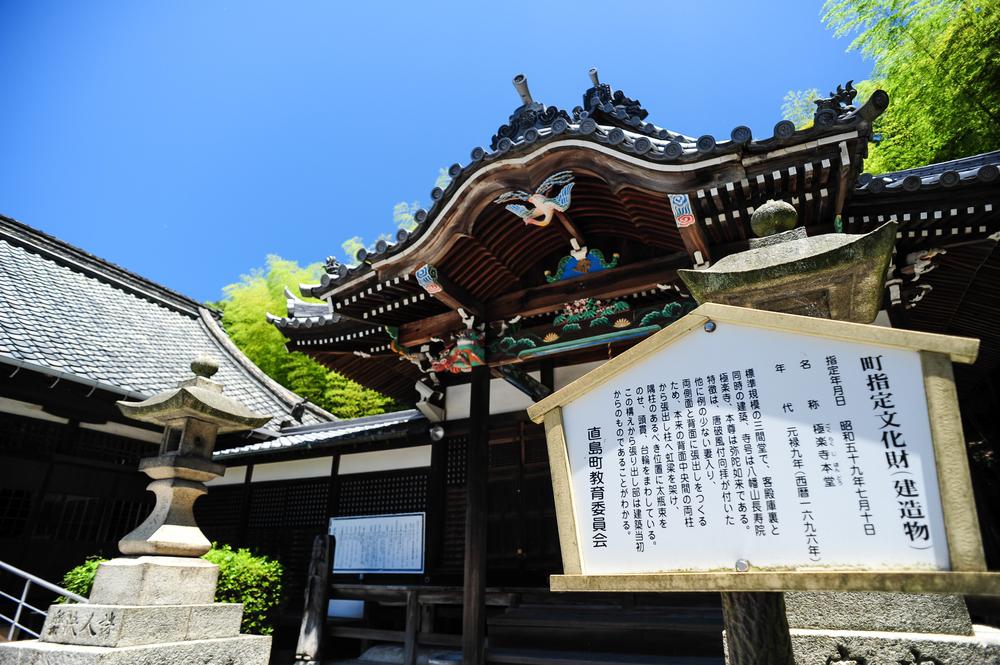 直島 南寺