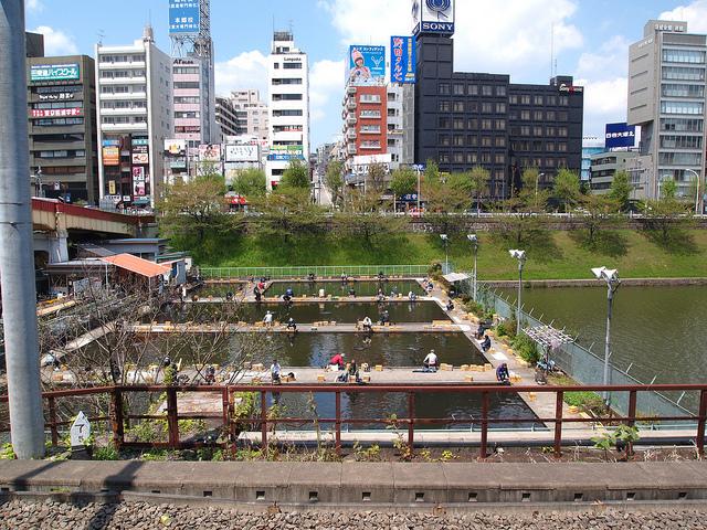 Ichigata