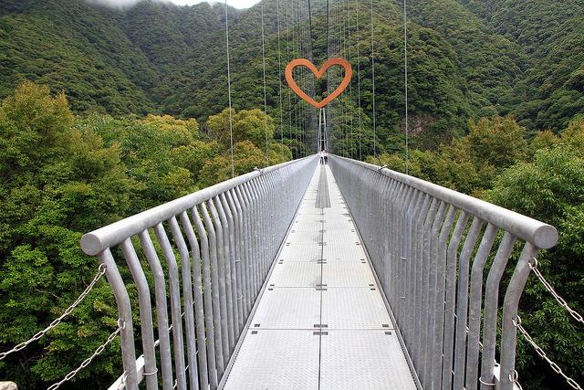 照葉大吊橋