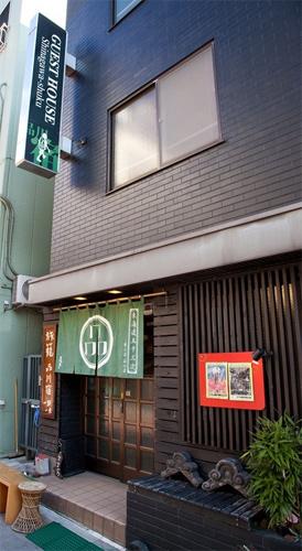ゲストハウス品川宿